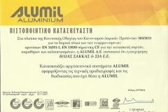 AlumilCE-SakkasElias